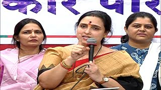 Pune - BJP's Chitra Wagh UNCUT PC On Sanjay Rathod Puja Chavan Issue