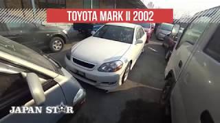 Обзор Toyota Mark II Fortuna Yamaha Power