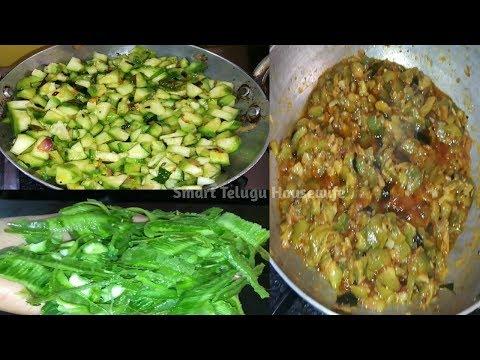 Indian mom summer special beerakaya curry recipe in Telugu|Ridge gourd curry |Smart Telugu Housewife