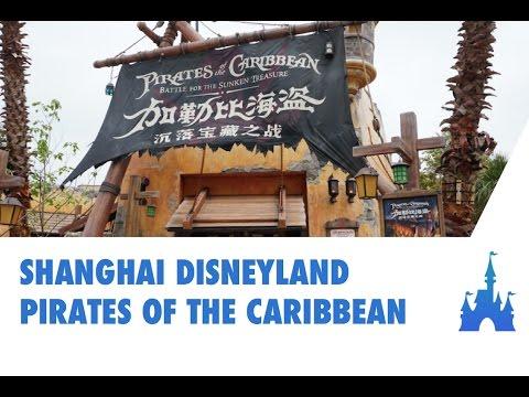 Pirates of the Caribbean : Battle for the sunken treasure - Shanghai Disneyland QUEUE & RIDE