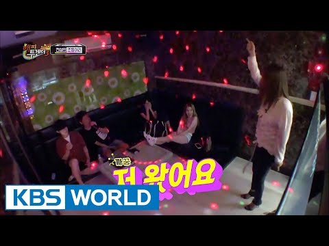 "So Chanwhee's small concert at karaoke ""Everyone! Jump!"" [Happy Together / 2017.09.07]"