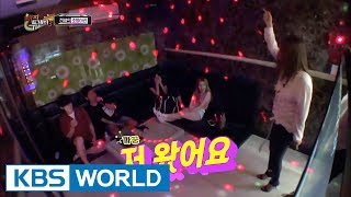 """So Chanwhee's small concert at karaoke """"Everyone! Jump!"""" [Happy Together / 2017.09.07]"""