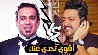 منافسه بين محمود الليثى و اسماعيل الليثى !! شوف اللى حصل !! مش هتصدق