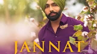 jannat b praak (full audio)
