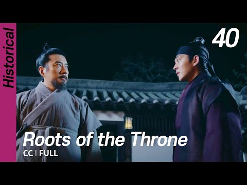 [CC/FULL] Roots Of The Throne EP40 | 육룡이나르샤