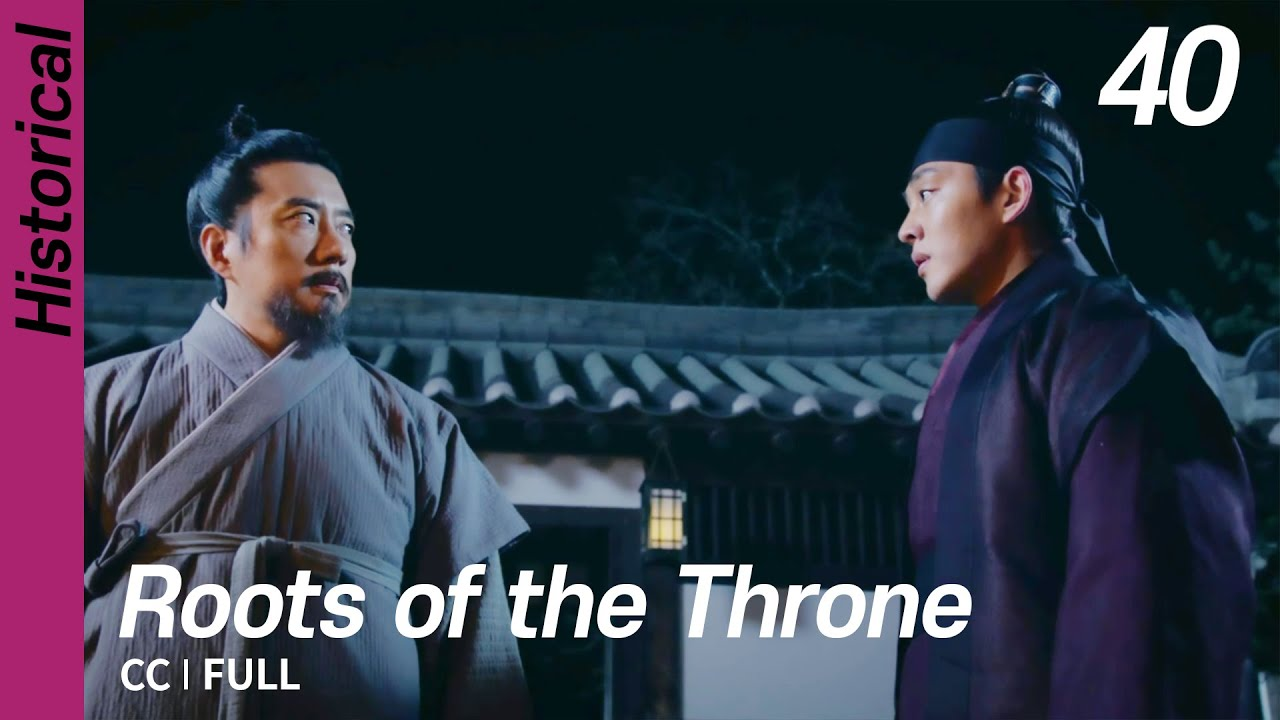 Download [CC/FULL] Roots of the Throne EP40 | 육룡이나르샤