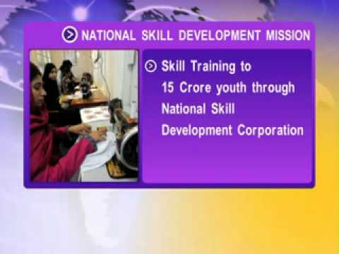 The India Story: Skill Development Programme for youth