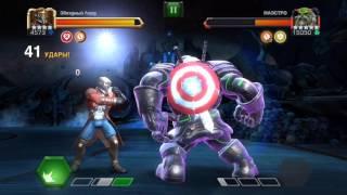 видео Скачать взломанный Marvel: Битва чемпионов (Мод много денег)