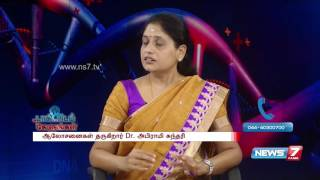 Neurosurgical Diseases ,Conditions and Treatments 1/4 | Doctoridam Kelungal | News7 Tamil