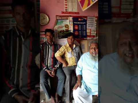Yehi hai Asli  Mohammed Rafique  Yawal shaher ke