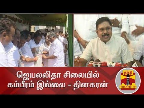 There is no majesty in Jaya Statue - TTV Dhinakaran   Thanthi TV