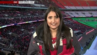 BBC Duniya Wembley Special: 13 Nov (BBC Hindi)