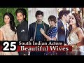 Download Lagu South Indian Actors Wife - 25 Most Beautiful Wives Of South Indian Super Stars | Actors Wives |.mp3