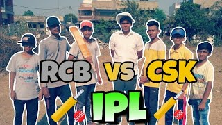 IPL Special Video || Funny Video || Masti Unlimited ||