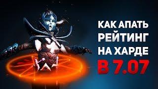 ВСЕ СЕКРЕТЫ ТОП ХАРДЛАЙНЕРА В 7.07