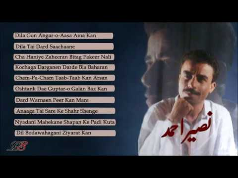 Naseer Ahmed   Best Song Collection   Balochi Songz