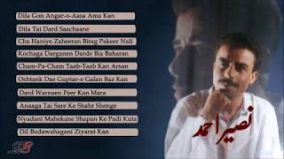Naseer Ahmed | Best Song Collection | Balochi Songz