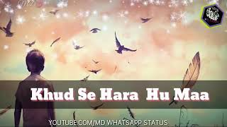 Jag se hara nahi main ( ringtone by Aj)
