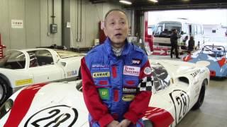 伝説のレーサー 生沢 徹に聞く 2008