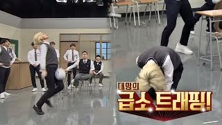 Preview Infinite  Welcome to school, my brother. - Knowing brother 46