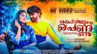 Konchum Pennu Original Video Song | Mithun Saayanth | Dixen Dominic| Nayana Variyath | Machan Compan