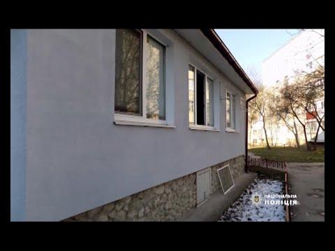 Телеканал ІНТБ: Затримали підозрюваних в обкраданні квартир тернополян