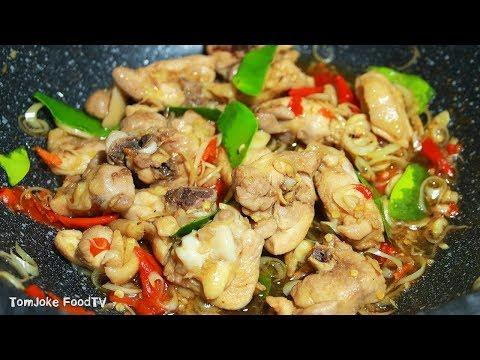 ไก่ผัดตะไคร้ เมนูไก่ง่ายๆแต่อร่อยมาก  Stir Fried Chicken