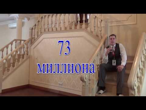Элитная квартира за 73 миллиона купить квартиры  новосибирск через агентство недвижимости Жилфонд