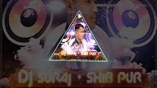 Amba Pata Lamba Lamba tetul Pata Chota Re Nagpuri video new song 2018 remix DJ Suraj