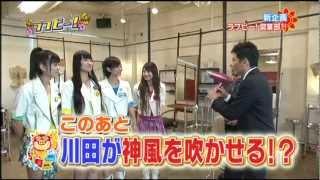 沖縄のご当地アイドル、Lucky Color's(ラッキーカラーズ)が沖縄で放送さ...