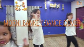 Morni Bankey | Dance cover | by step-up dance academy | choreographed by Rohit