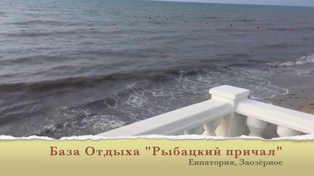 """Санаторий """"Северный"""" Евпатория Заозерное Крым - YouTube"""