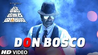 Don Bosco Full Video Song | Amar Akbar Antony Telugu Movie | Ravi Teja, Ileana D'Cruz | Thaman
