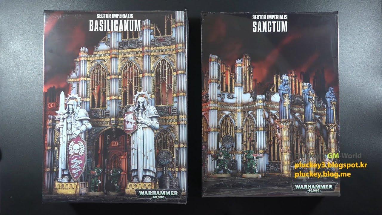 Games Workshop Warhammer 40k 워해머 Sector Imperialis Basilicanum and Sanctum  Unboxing