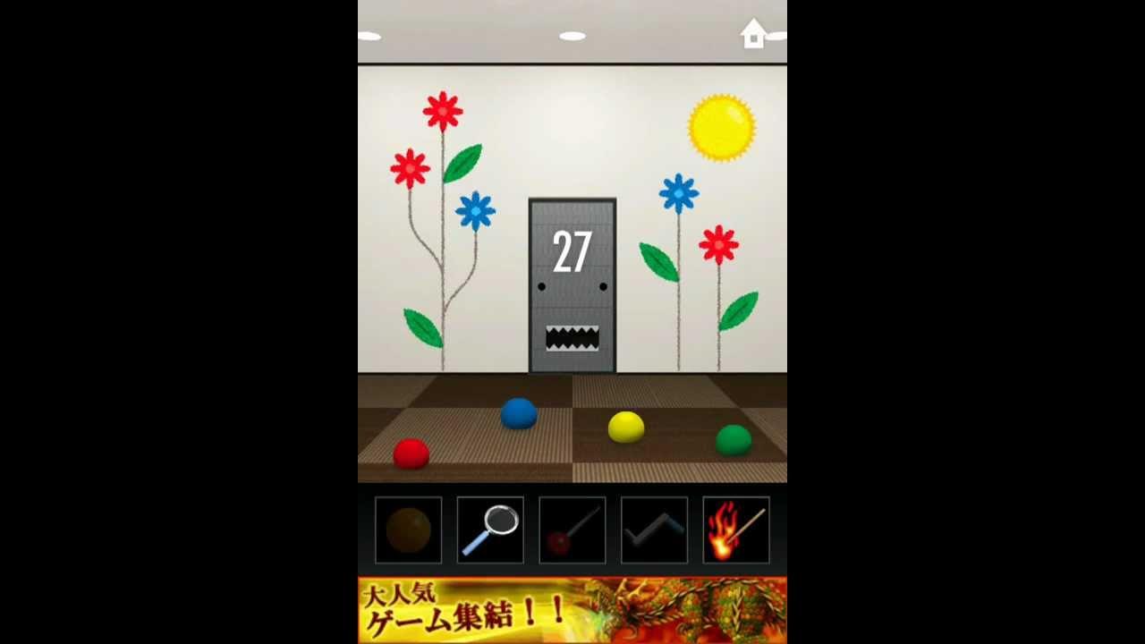 Door 27 Game Walkthrough / Level Solution! - YouTube & Dooors! Door 27 Game Walkthrough / Level Solution! - YouTube
