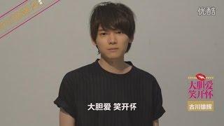 from youku 时尚-COSMOPOLITAN.