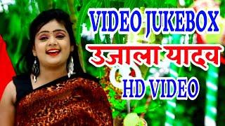 #Ujala Yadav का 2 in 1 सावन गीत । एक बार जरुर देखे-Bolbam geet 2019