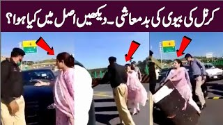 Mein Army Officer ki Bivi hun | Colonel's wife out of control | Video Viral | TPN