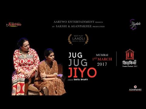 Trailer - Jug Jug Jiyo (Khidkiyaan Theatre Festival 2017)