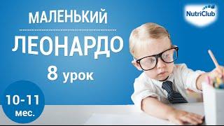 видео САЙТ НЯНИ :: Развитие ребенка до 6 месяцев :: как развивать ребенка, занятия, игры и игрушки для детей 3