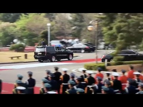 Moon Jae-in arrives at Panmunjom for inter-Korean summit