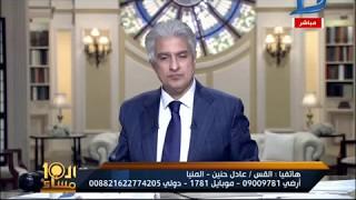 العاشرة مساء| القس عادل حنين يرد على الشيخ سالم عبد الجليل بعد تفسير آيات القرآن الكريم