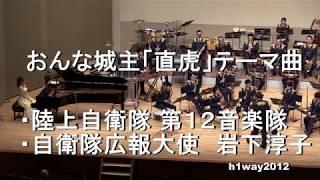 日時:2018.3.10 場所:栃木県総合文化センター(栃木県宇都宮市) 演奏...