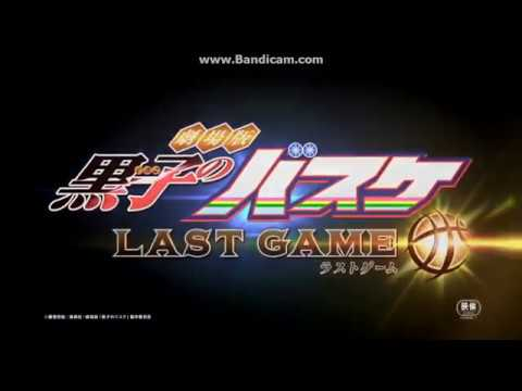 баскетбол куроко последняя игра смотреть на русском