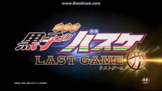 Kuroko No Basket: Last Game「AMV」– Used to be -Баскетбол Куроко последняя игра