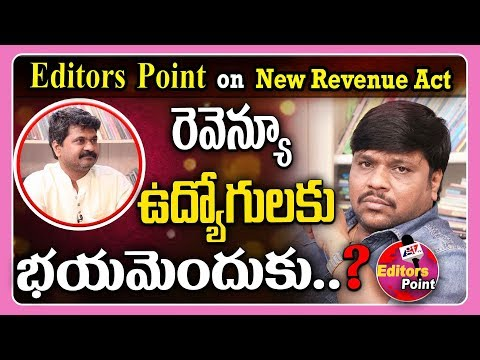 Telangana Chief Minister KCR Reforms on Revenue ACT | BS Comment | Editor's Point | GT TV