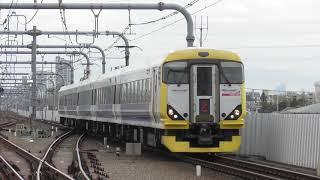 E257系500番台臨時特急(マリNB 10東小金井通過)