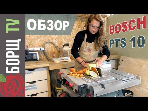 Обзор инструмента от девушки   Распиловочный стол Bosch PTS 10