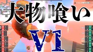 【VALORANT大会解説】NAの並みいる強豪を倒しあがってきたV1を解説!CR頑張ってくれええええええええええええ!!!!!#CRWIN【V1vsC9/MAP:スプリット】