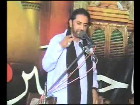 Download Wilayat - E - ALI (a.s) Yadgar Majlis || Shaheed Allama Nasir Abbas s.b